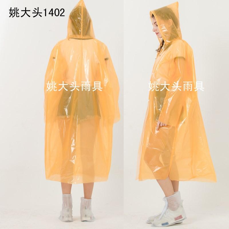 大头雨具户外徒步登山旅游成人一次性雨披男女加厚一次性雨衣1402