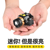 led头灯强光充电超亮头戴式手电筒可感应变焦夜钓鱼专用户外矿灯