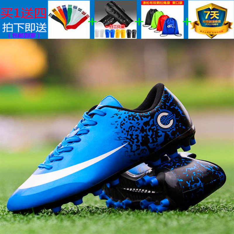 Feiying football shoes Diamond Blue Ag nail low top sports training frosting anti collision breathable youth leather foot package