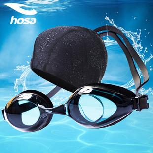 浩沙泳镜高清防雾防水游泳眼镜女温泉游泳装备通用男女近视游泳镜价格