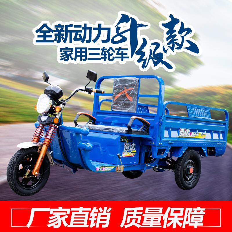 Электротрициклы Артикул 614140769121