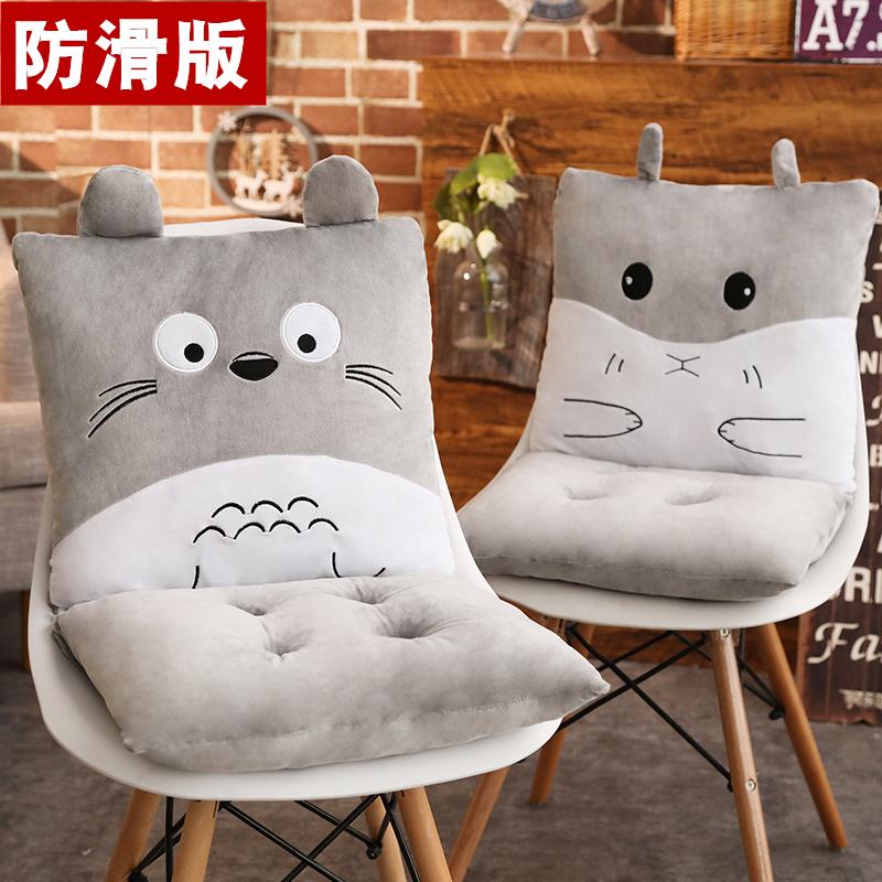坐垫靠垫一体办公室连体椅垫加厚学生座垫餐椅板凳子屁股垫子夏季