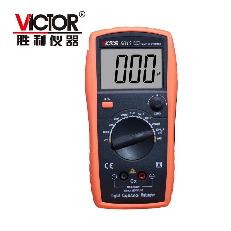 胜利电容表高精度数字手持带背光数显电感表测试仪器VC6013,可领取3元天猫优惠券