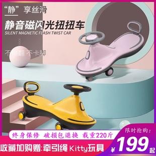 1-3-6岁男女宝宝万向轮摇摆车