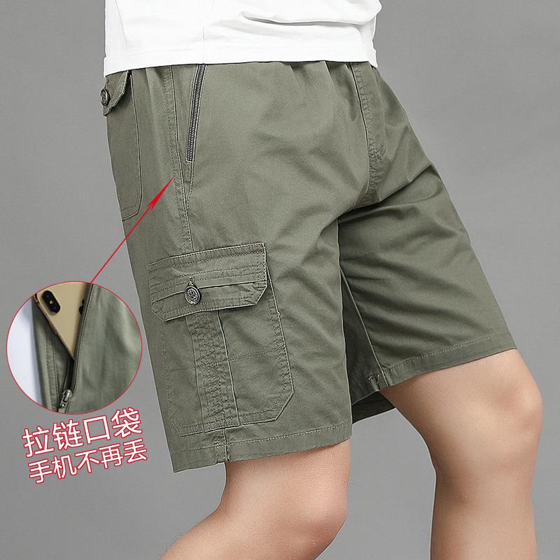 男士五分裤爸爸夏季外穿纯棉短裤