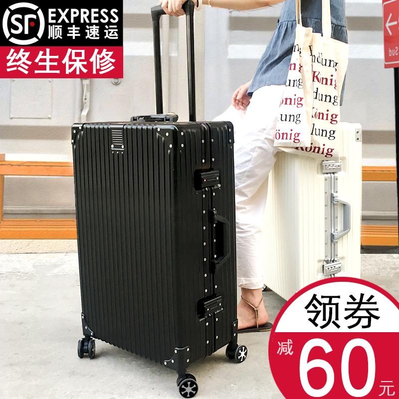 铝框拉杆箱万向轮直角行李箱女20寸旅行箱男24寸密码箱复古皮箱子