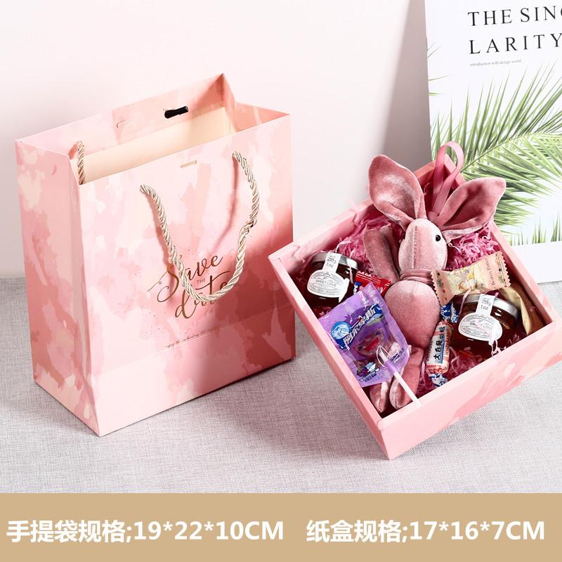 结婚伴手礼礼盒空婚庆回礼包装盒喜糖盒伴娘伴郎礼品宝宝满月回礼限时2件3折