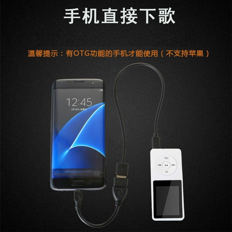 手�C和MP3MP4MP5�S身��B接�OTG���� 安卓通用USB�D�Q器�D接�^