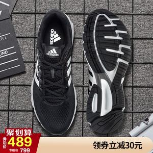 领20元券购买阿迪达斯2019新款正品秋冬季男鞋