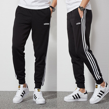 Adidas pants men's autumn and winter authentic casual pants short legged men's pants bound close sports pants