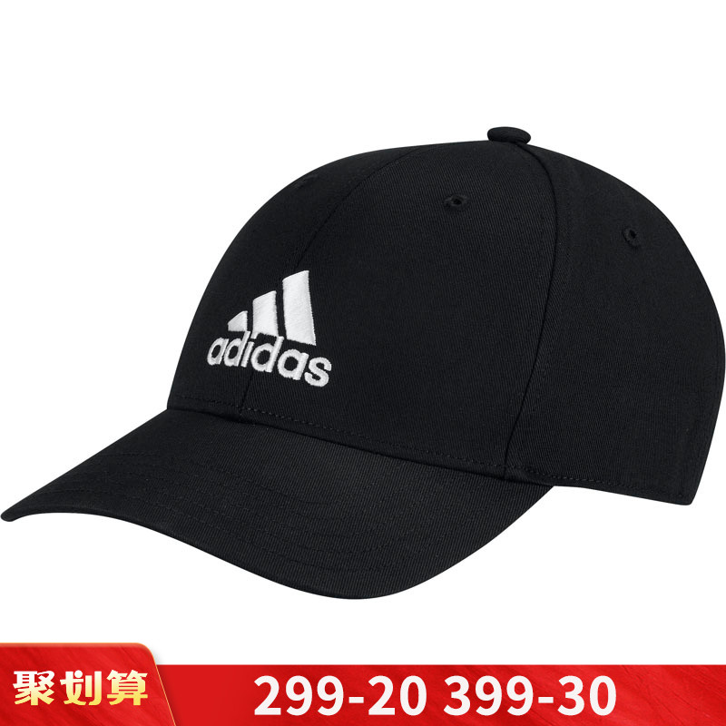Adidas hat men's and women's cap new tennis baseball cap outdoor sports hat