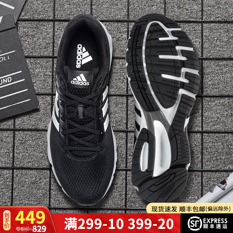 Adidas men's shoes 2020 new shoes authentic spring men's casual shoes EQT running shoes cushioning sneakers for men