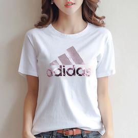 阿迪达斯短袖女2020夏季新款官网正品修身显瘦休闲半袖运动T恤女