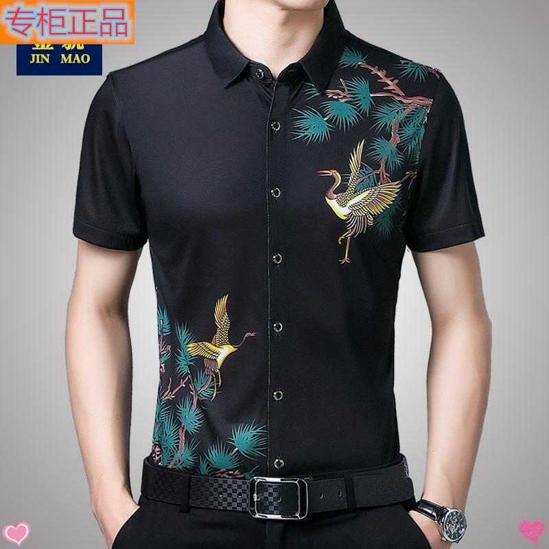 High grade brand autumn short sleeve shirt mens thin half sleeve shirt ice silk pure cotton personalized pattern middle aged trend