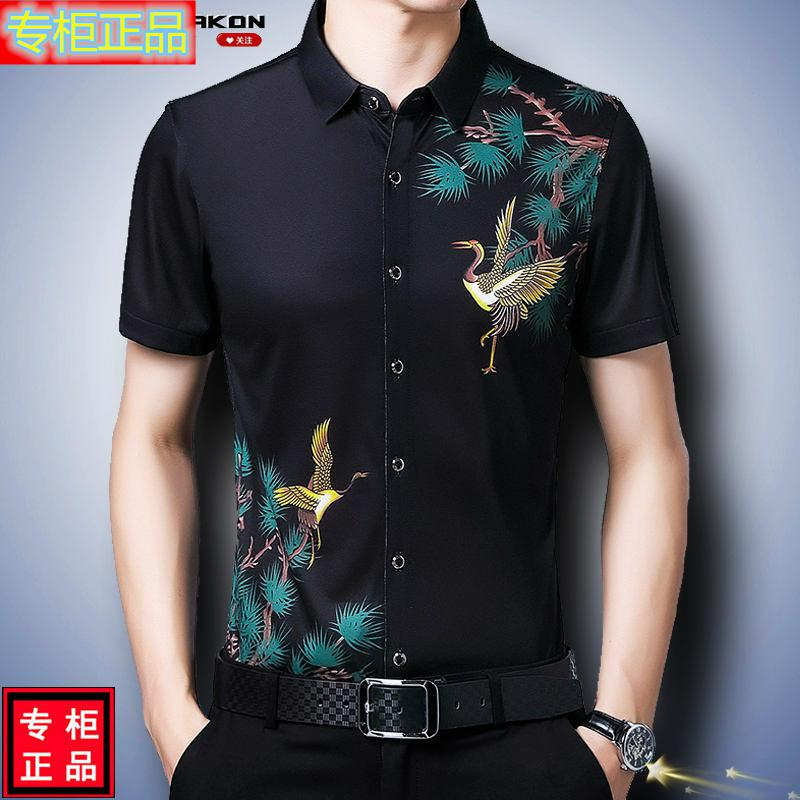 Fashion brand autumn mens short sleeve shirt printed with animal pattern personality trend shirt half sleeve middle aged Dad