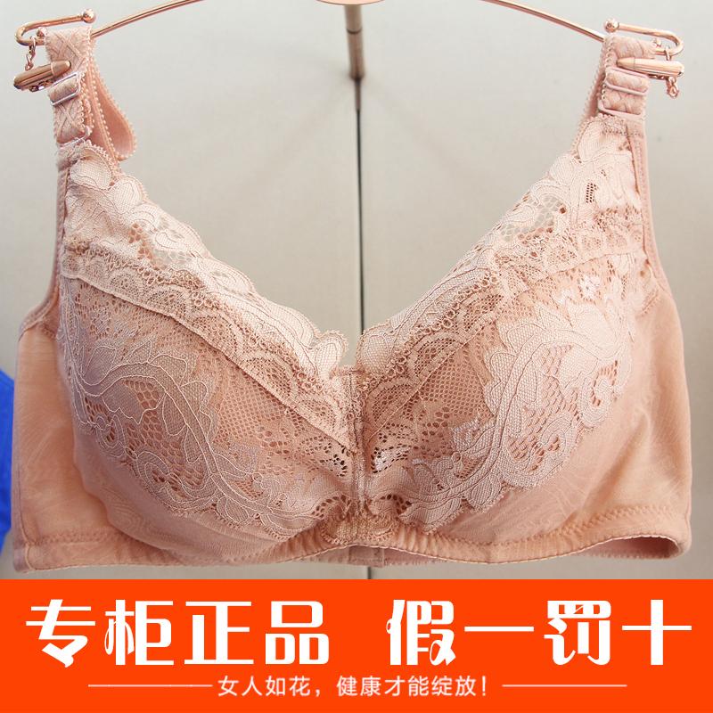 杰奎琳专柜正品内衣 深V聚拢性感蕾丝超厚小胸调整型文胸 JA20335