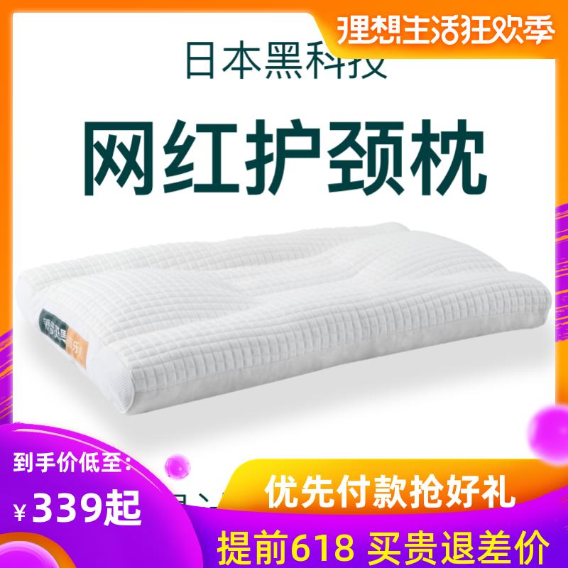 菠蘿斑馬軟管枕改善修復頸椎專用頸樂枕頭護頸椎枕芯快眠枕