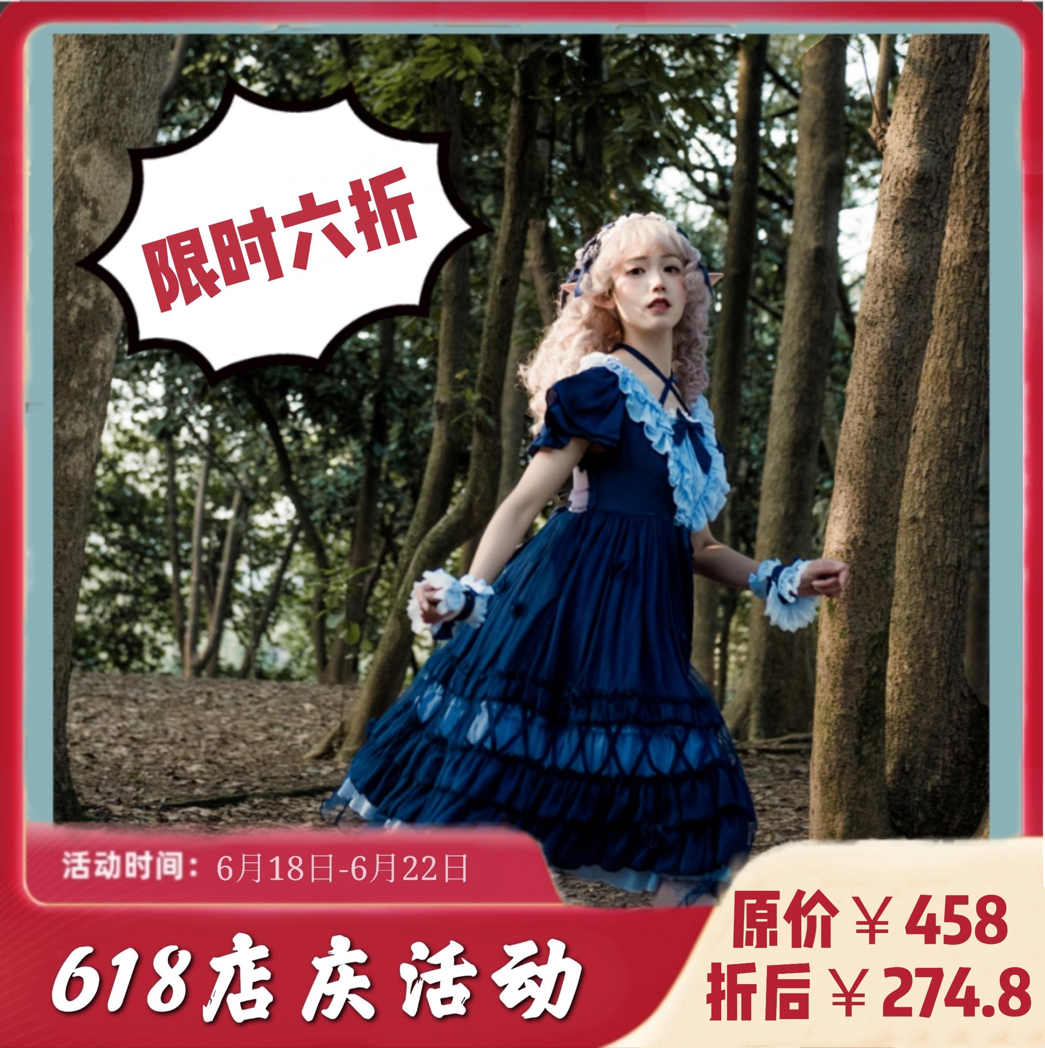 Lolita Lolita adjustable op   jsk spot light flower wedding
