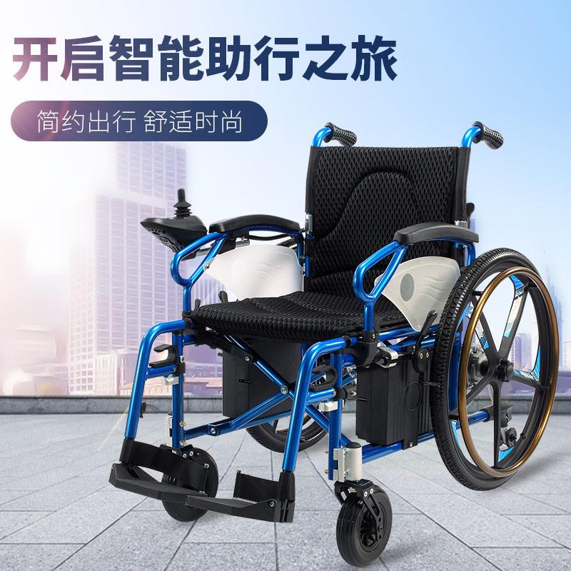 (用1520元券)雅德电动智能全自动老人代步车轮椅