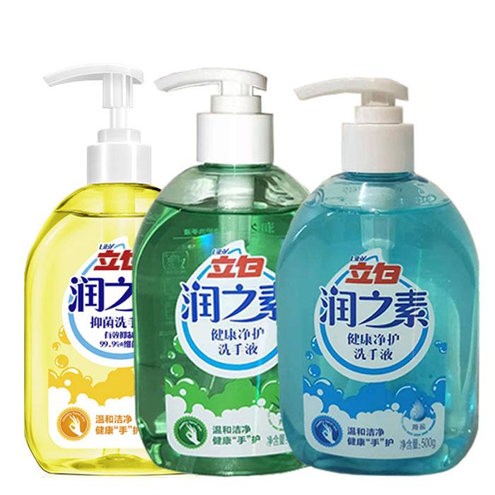 Libai runzhisu genuine hand sanitizer sea salt / Aloe / lemon / health cleanser gentle clean press 500ml