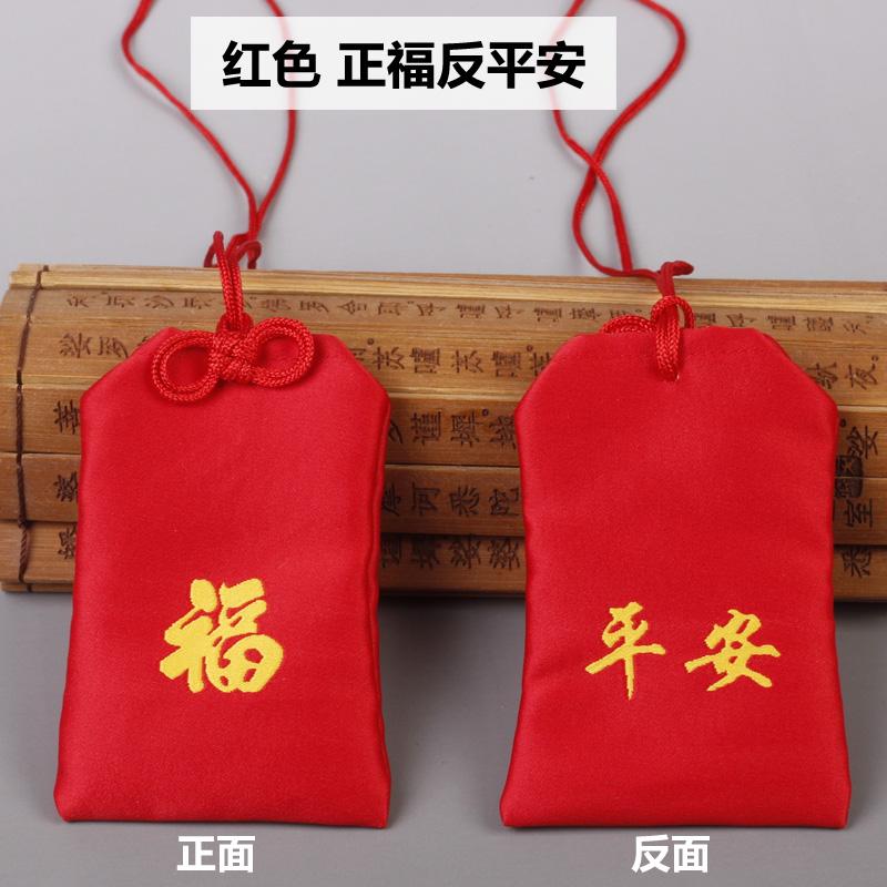 Рамки для фотографий Артикул 598542752940