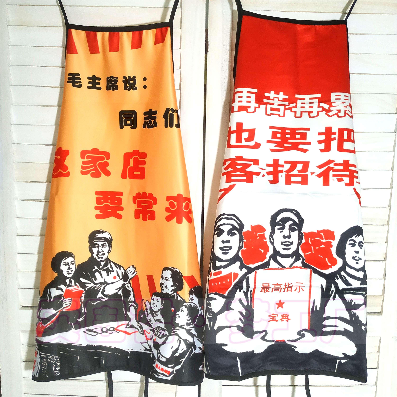 中国风围裙中式复古家用厨房好看炒菜罩衣全身女士漂亮时尚专用