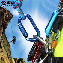Xinda Outdoor Climbing main lock mountaineering buckle O-type wire buckle lock climbing hook safety buckle lock with crossing cable equipment