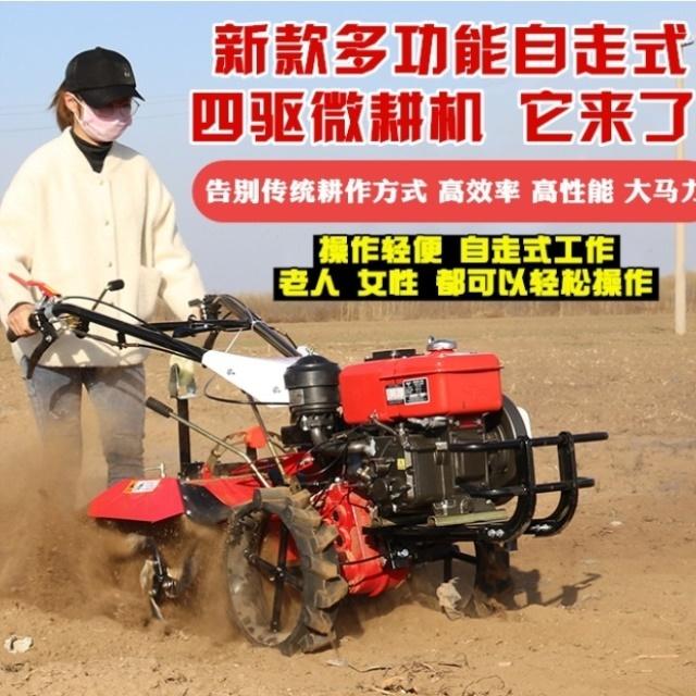 松土機硬土。梨地翻土機微耕機四驅自走式旋耕機手扶拖拉機起壟機