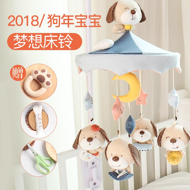 新生婴儿床玩具孕妈手工宝宝床铃0-6个月diy床头铃布艺挂件材料包