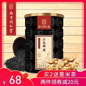 南京同仁堂黑芝麻核桃粥早餐黑豆粉