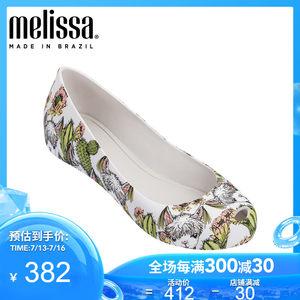 melissa梅丽莎仙人掌花朵印花女成人单鞋鱼嘴果冻鞋32542