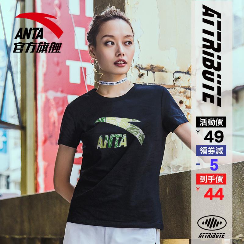 安踏短袖T恤女 2018夏季新款大LOGO透气棉T运动修身短袖女旗舰店