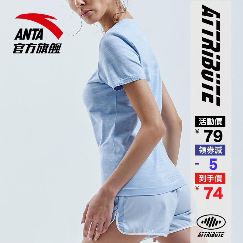 安踏短袖女 2018夏季新款女装纯色轻薄圆领运动T恤半袖女旗舰店