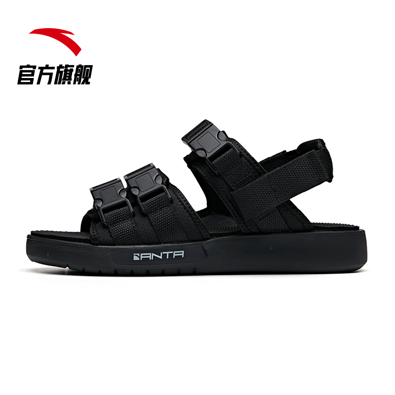 Anta Men's Sandals Slippers Summer 2021 New Comfortable Casual Trend Men's Shoes Sports Beach Sandals Men