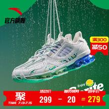 安踏雪碧可口可乐联名鞋男鞋2020新款全掌气垫鞋跑步鞋官网运动鞋