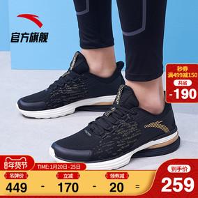 安踏跑步鞋2020秋冬季新款官网男鞋