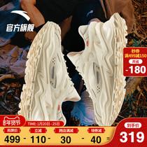 安踏炙热男鞋2020秋冬季新款官网潮鞋子男士运动鞋休闲老爹鞋男