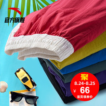 Anta Shorts Men's Trousers Official Website Spring and Autumn 2019 New Woven Beach Sports Leisure Multicolored Shorts Wrinkle