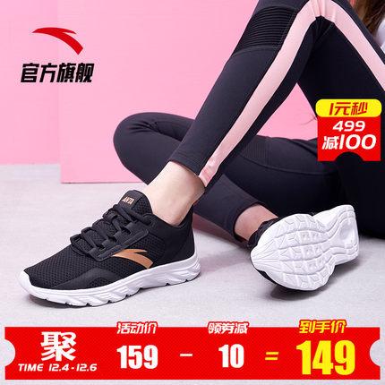 安踏官网旗舰女鞋跑步鞋2020秋冬季新款休闲鞋轻便鞋子女士运动鞋