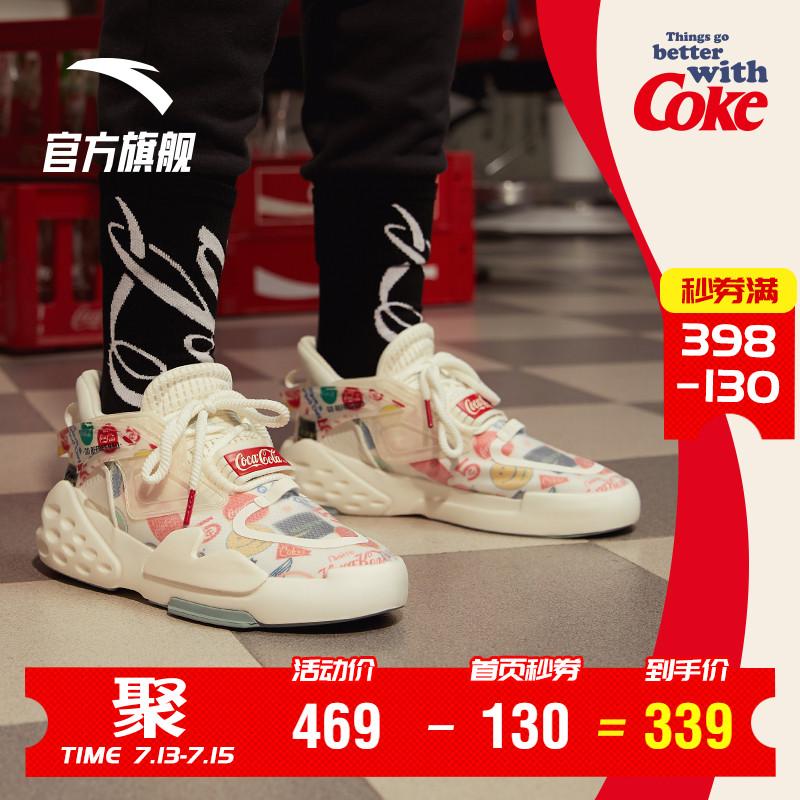 Детская повседневная обувь Артикул 604269649622