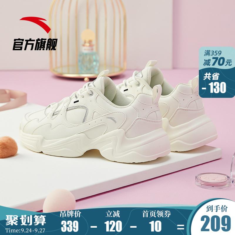 安踏女鞋休闲鞋2020年秋季新款官网旗舰老爹鞋潮流运动鞋小白鞋女