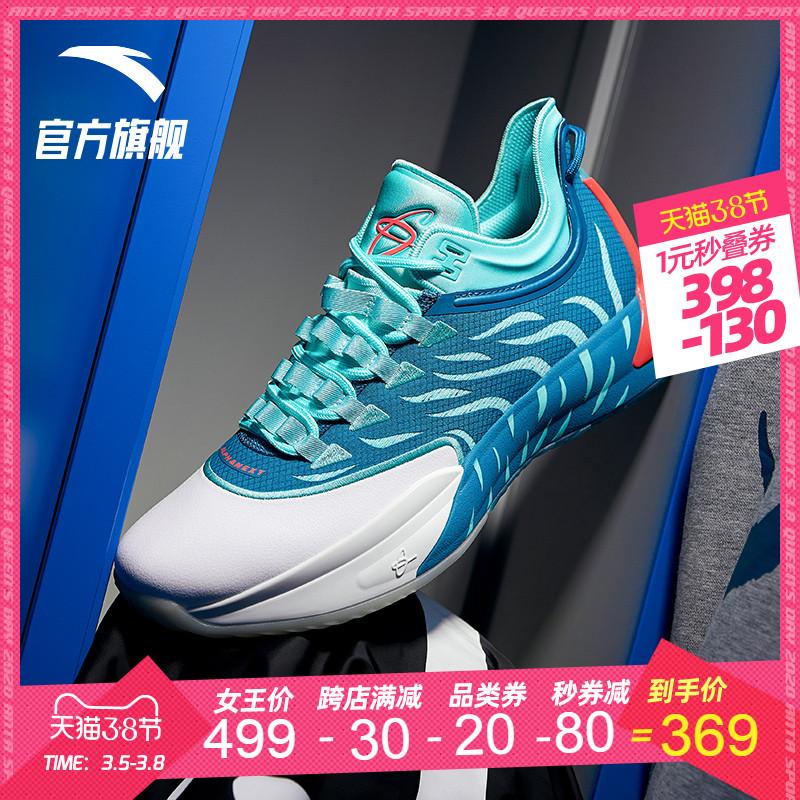 安踏戈登海沃德GH1篮球鞋男鞋官网旗舰2020新款低帮实战球鞋战靴 thumbnail