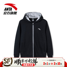 Anta Sports Jacket Men's New Comfortable Running and Leisure Sports Jacket Men's Wear in Autumn and Winter 2018