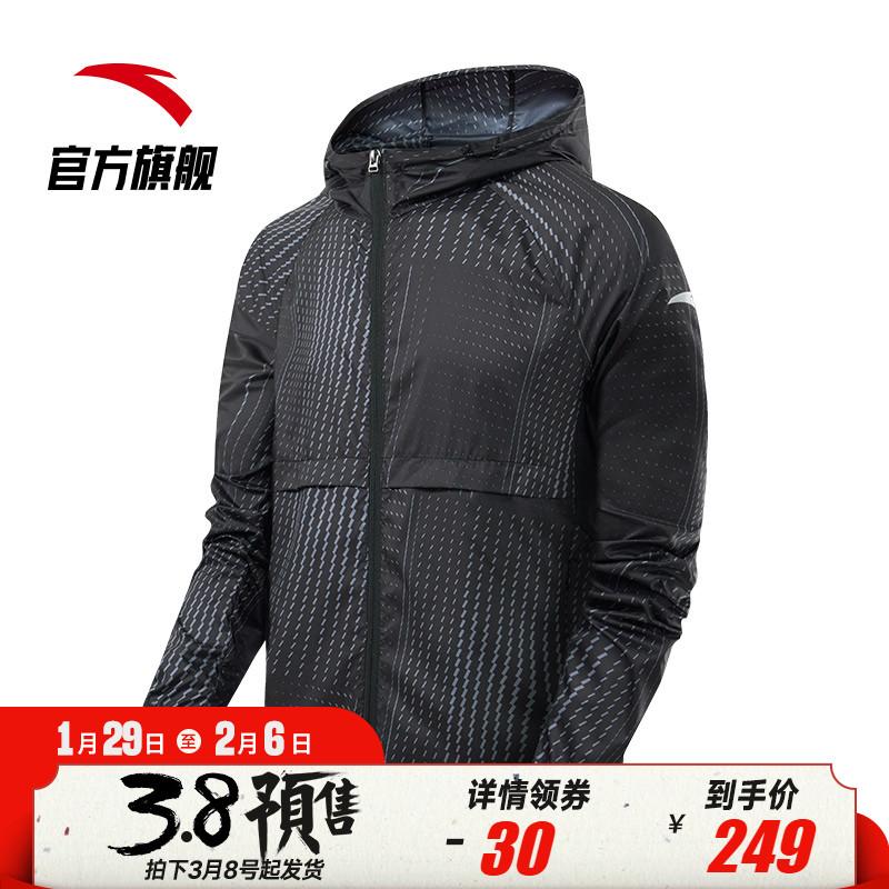 预售春季新款潮流满印男服外套连帽201938安踏风衣外套男
