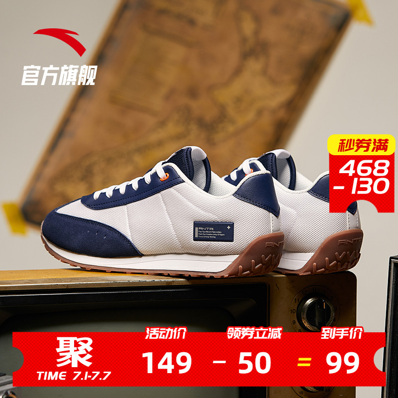 Мужская повседневная обувь Артикул 600123905025