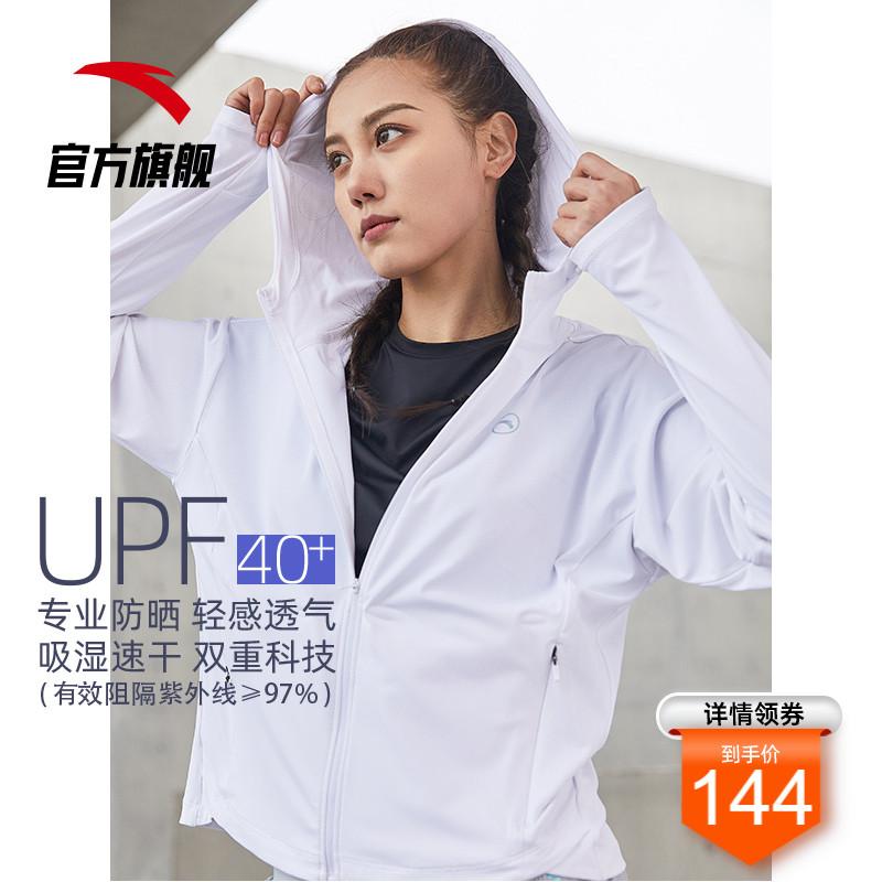 安踏防紫外线运动外套男女装2021衫用后反馈