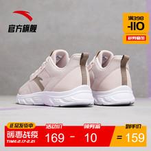 安踏女鞋跑步鞋2020春季新款轻便跑鞋休闲鞋旗舰店官网女子运动鞋