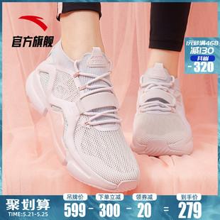 安踏扩列女鞋2020新款夏季官网透气ins潮流休闲鞋子网面运动鞋女