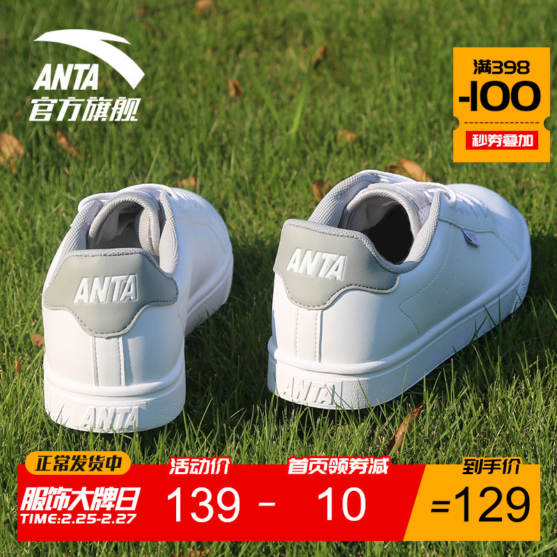 Anta couple shoes men's shoes women's shoes official website new small white shoes women's casual shoes sports shoes spring shoes men's shoes