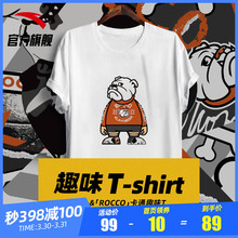 Anta t-shirt men's official website new style KT Thompson half sleeve basketball in spring and summer 2020